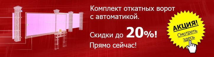 Купить жалюзи на окна в Воронеже