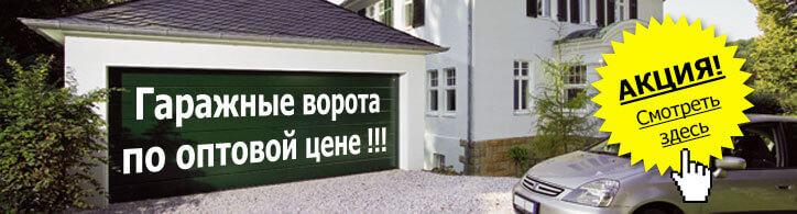 Ремонт рольставней - rolls-servisru